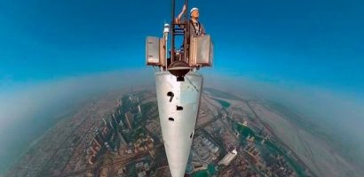 Site for world's highest selfie