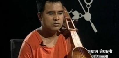 Sarangi Player Shyam Nepali In Tough Talk