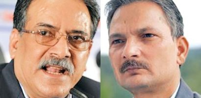 Could Baburam Bhattarai Be The Next Chairman of UCPN Maoist?