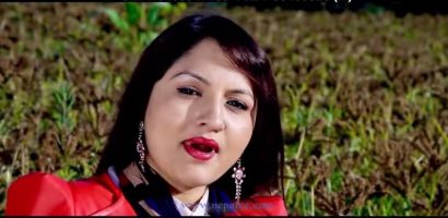 Nepali Comedy Song – Chor Biralo Palkyo