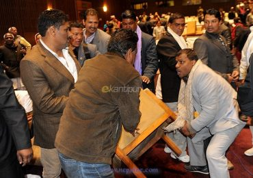 Goon Or Lawmaker? CA Members Clashes during session