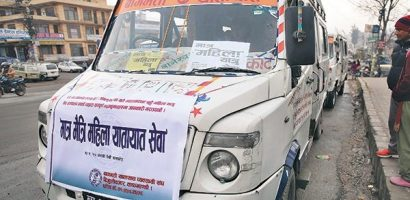 Womens only buses introduced In Nepal