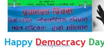 62nd National Democracy Day of Nepal