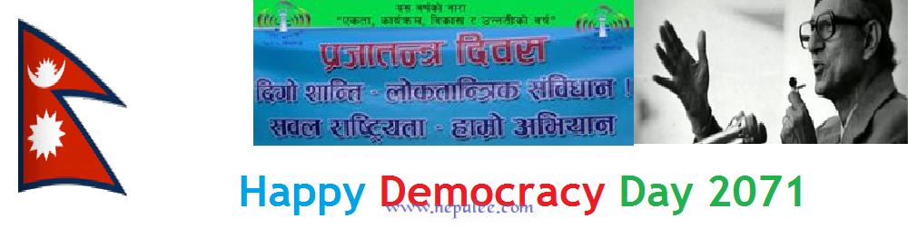Democracy Day Nepal