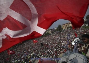 Government asks Maoists to call off stir