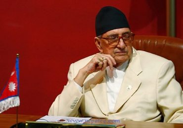 Nepal Ratna Honored to Koirala