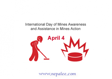 International Day for Mine Awareness is observed yearly on April 4 worldwide.