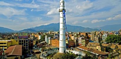 Nepal In Memory