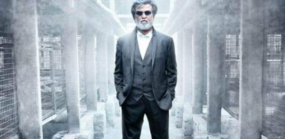 Kabali leaked online 5 days before release