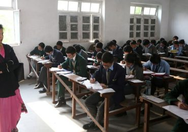 Nepal Education Reform situation