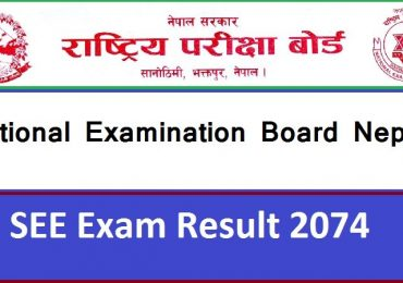 Secondary School Examination result published, way to check your result?