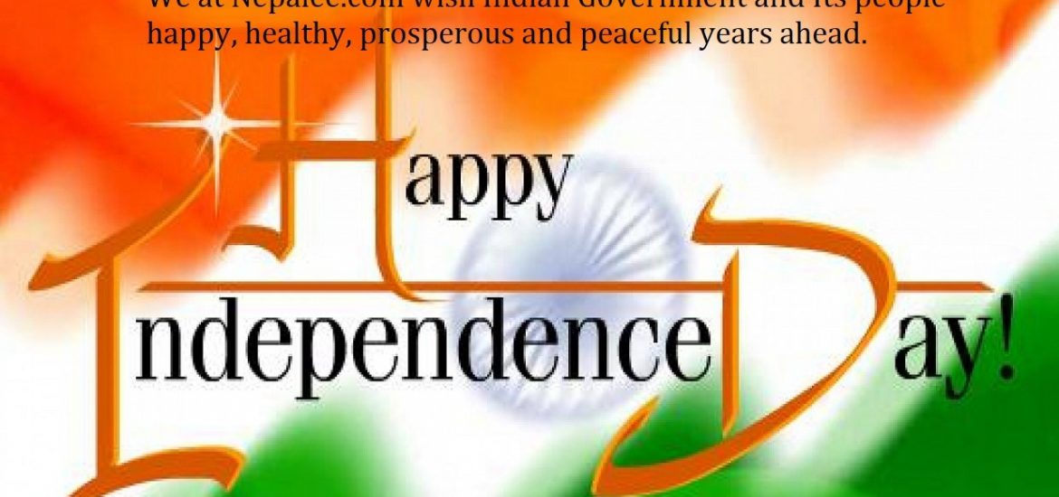 Independence day of India 2018.