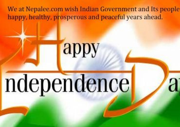 India Celebrates Its 72nd Independence