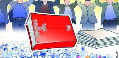 Constitution's Nepal According to KP Oli
