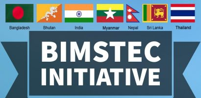 Nepal to host BIMSTEC Summit on Aug 31