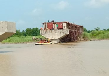 Rautahat boat capsize -Two bodies recovered, 5 still Missing