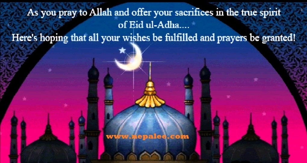 Eid Al Adha Greetings 2018