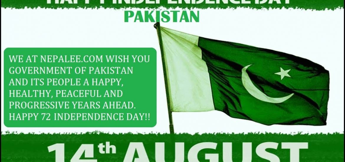 Happy Independence day Pakistan!