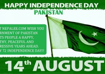 Pakistan Celebrates its 72nd Independence day