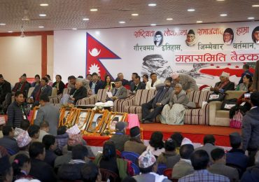 Nepali Congress torn over draft charter