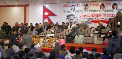 Nepali Congress torn over draft charter