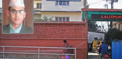 Sexual Abuse by the School's teachers In Nepal