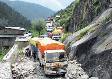 Nepal: World's Most Dangerous Roads