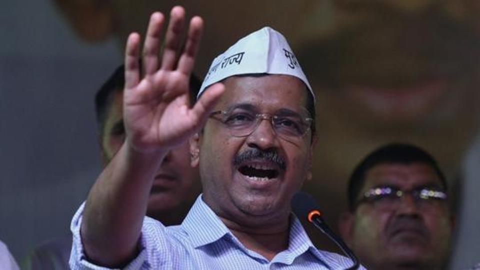 Arvind Kejriwal – An Insignificant Man