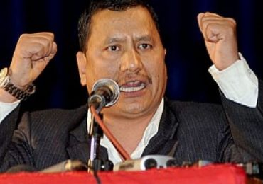 Home Minister instructs security agencies to ban Chand Maoists