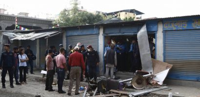 Kathmandu Bomb Blast Videos Live