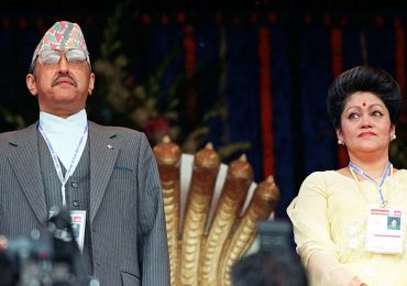 Remembering Late King Birendra