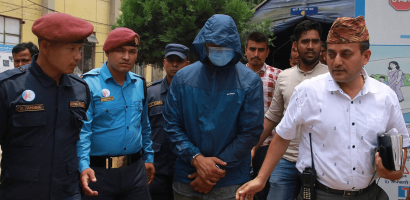 Nepal Police has Revealed Syringe Attacker