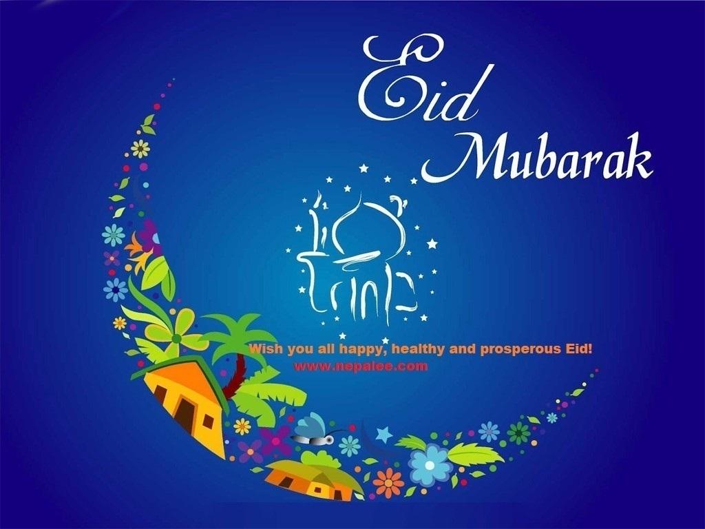 Eid Al Fitr - Eid Mubarak 2020