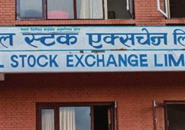 Nepal share market to close from Thursday until further notice