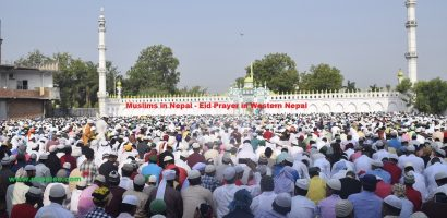 Muslims In Nepal Observing Eid Al Fitr Today